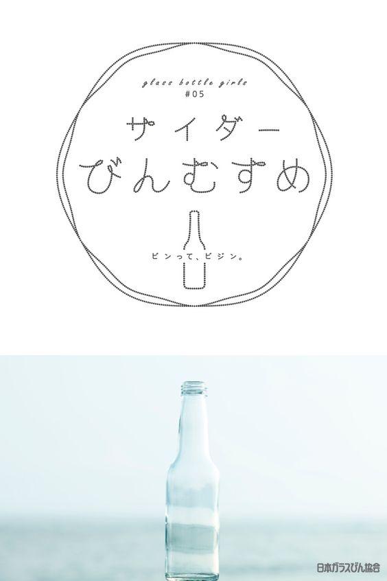 design_japan_logo10