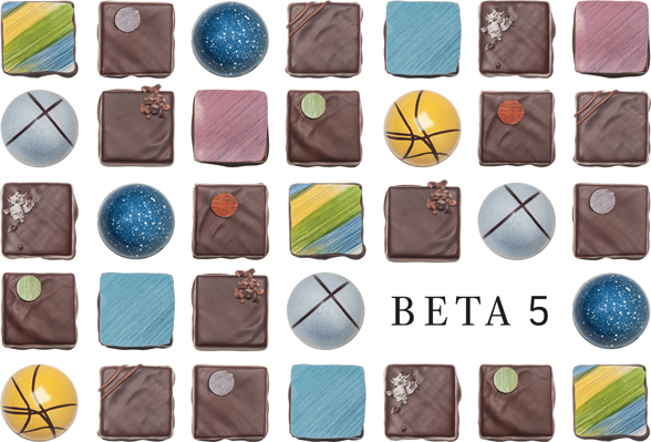 OPPORTUNITY KNOCKS | Beta5 Hiring For Three Positions Before The Holiday Season