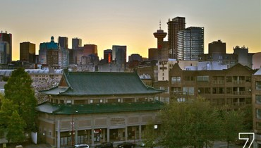 1,000 COOL THINGS ABOUT VANCOUVER | The View From Chinatown's Plaza Parkade