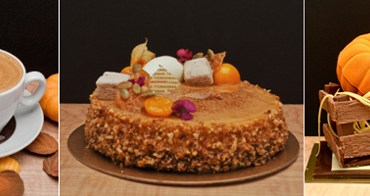 "GOODS | New Fall-Themed Treats On Offer At ""Thomas Haas Chocolates & Patisserie"""