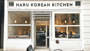 BEST SEAT IN THE HOUSE   Window Perches 1 & 2 At Haru Korean Kitchen On Cambie Street