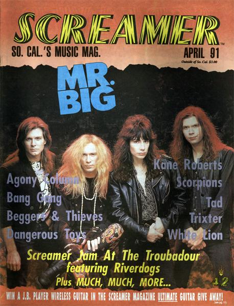 Screamer Magazine April 1991