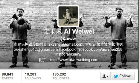 Ai Weiwei, CAAC, Sevilla, China, Chinese