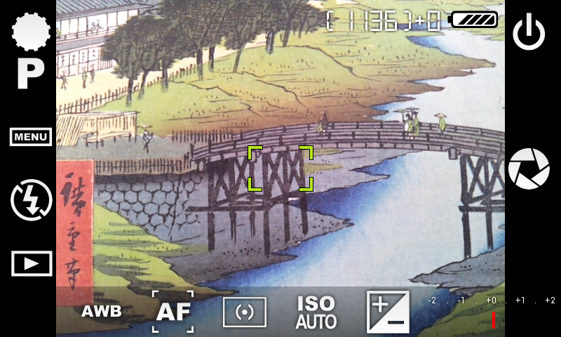 Camera FV-5: Android Camera App for Serious Photographers