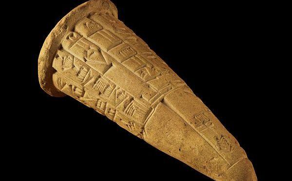 Clou de fondation inscrit dédié par Gudéa au dieu Ningirsu pour la construction de son temple, l'E-ninnu