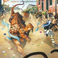 Chroniques d'Altaride N°31 Décembre 2014 La Fête - la guilde d'Altaride