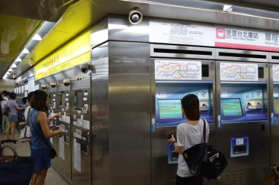 台北MRT(地下鉄)の券売機【台湾】