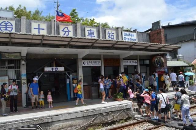 平渓線、十分駅【台湾】