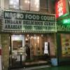 ビリヤニが美味しい!現地の雰囲気満点の大衆食堂『ナスコ・フードコート』@新大久保