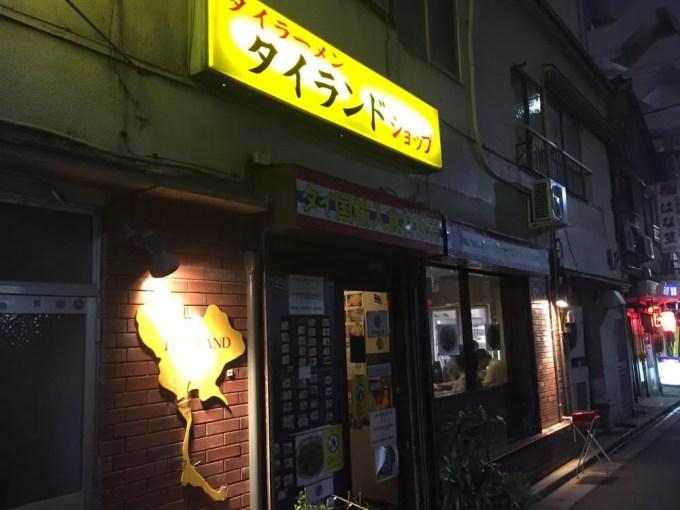 錦糸町、タイランドショップ
