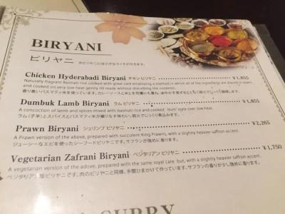 六本木、サイファ・ケバブ・ビリヤニ