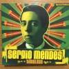 ♪セルジオ・メンデス(タイムレス)ブラジル音楽のメロディーとHipHopのリズムが融合