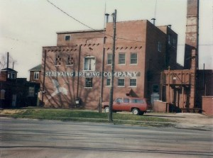 Front of Brewery circa 1979