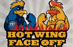 Hot Wing logo
