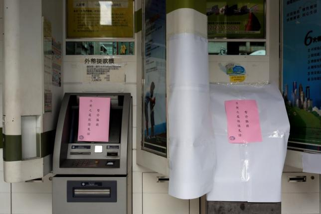 hacking ATMs - Source Reuters