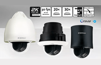 Dallmeier's new high-speed PTZ cameras