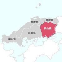 中国地方遠征仕入れ4日目in岡山2017.02.16