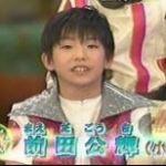 前田公輝の顔の変化を天てれ時から比較!彼女は飯田里穂?