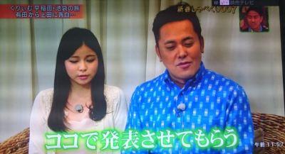 有田哲平の画像 p1_2