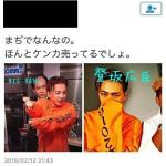 登坂広臣がジヨン(BIGBANG)のパクリ疑惑で炎上!?