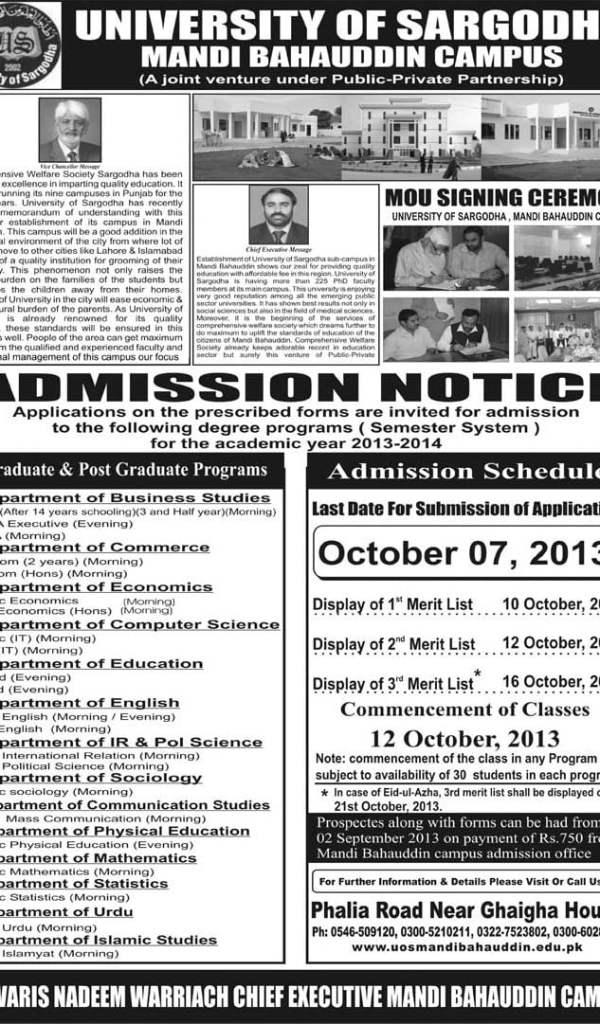 University Of Sargodha Mandi Bahauddin Campus Admission 2013