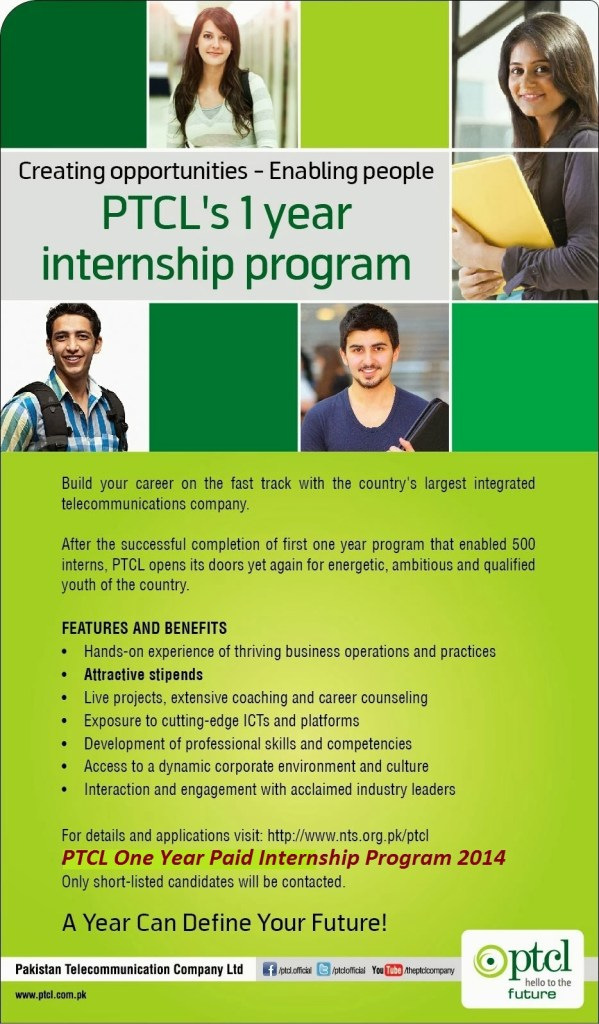 NTS PTCL One Year Paid Internship Program 2014