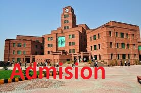 UCP University of Central Punjab Spring Admission 2015
