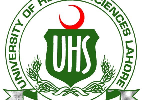University Of Health Sciences(UHS) MCAT Answer Key 2016