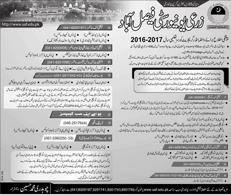 University of Agriculture Faisalabad Undergraduate Admissions 2016