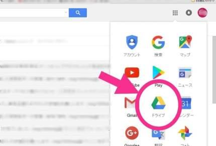 かさばる&出すのが面倒…。家電の説明書はGoogleドライブに収納しよう!