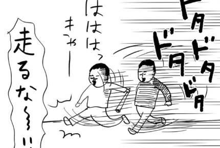 男子2人の育児で疲れ果てた時の私の思考 #まめさん漫画連載