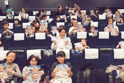 親子で観たい映画『コウノトリ大作戦!』―ママスタ限定親子試写会レポート