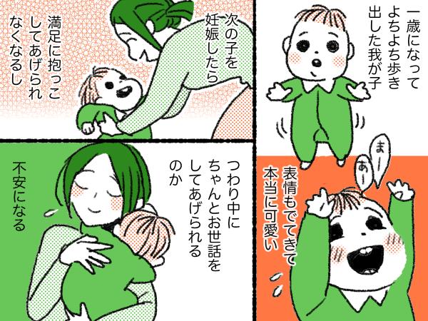 mamastar_59877b