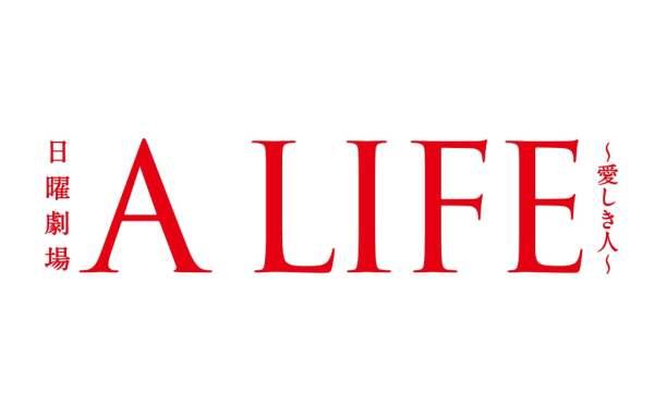 alife_logo