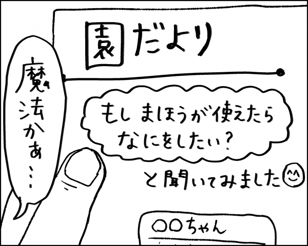 image04