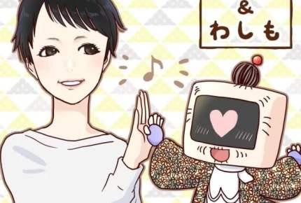 NHKアニメ『わしも-wasimo-』の主題歌はあのアーティストでした!