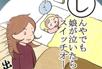 もしママたちが「産後の寝かしつけ」をカルタで表現してみたら #産後カルタ