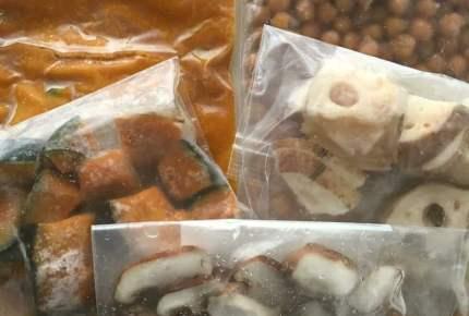 朝の時短に超便利!「自家製冷凍カット野菜」の作り方