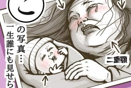 もしママたちが「産後のギャップ」をカルタで表現してみたら #産後ギャップカルタ