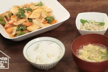 【30分で3品!】ヤミーさんの料理初心者でも簡単に作れる本格中華♪