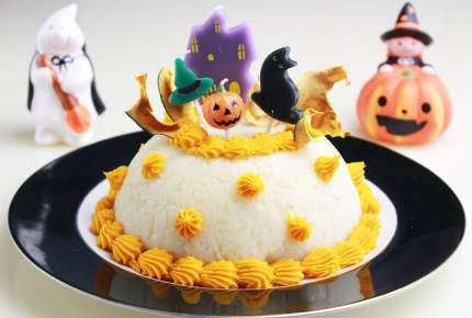 ハロウィン☆マッシュポテトとかぼちゃのミートケーキが斬新!