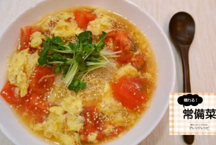 スープご飯