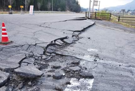 住所から地震の揺れやすさがわかるアプリ!あなたのお宅は大丈夫?