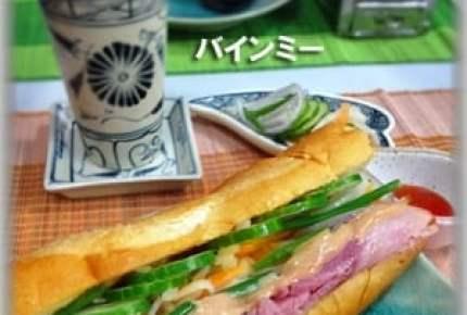 気になる!ベトナム発のボリューミーな「バインミーサンドイッチ」知ってる?