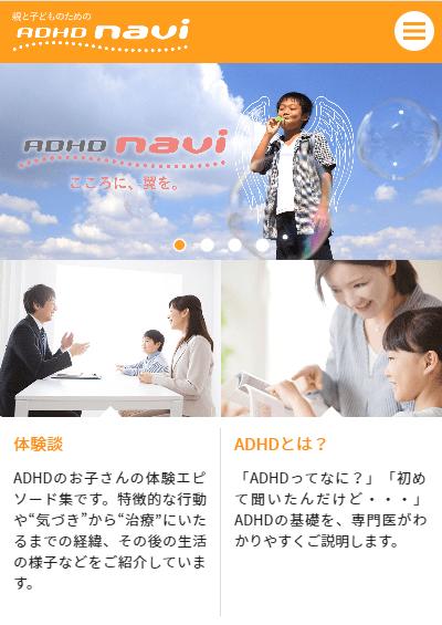 ADHD3