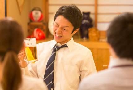 仕事終わりに飲み会…男の人っていいなぁと思うとき