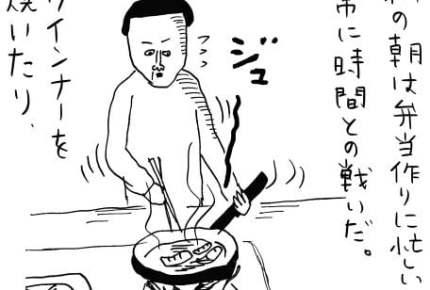 朝の弁当作りは毎日が闘い