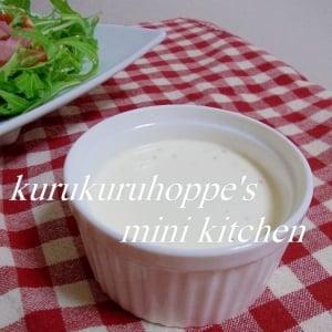HMやポン酢は自家製でOK!市販を買わずに節約するアイディアレシピ