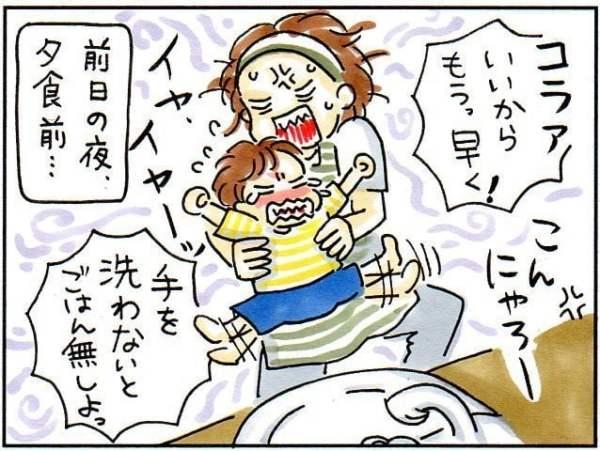 2歳の息子が「ママ、もう手伝わなくていいよ」という意思表示をした日のこと。