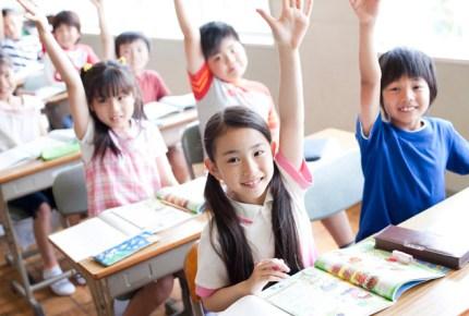 秋に始まる就学時健康診断って?小学校就学にむけての検査内容・就学準備・就学先まとめ